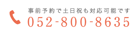 top_img01_sp.png